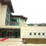 オスマン文書館 建物の写真