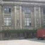 考古学博物館付属図書室