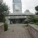 アタチュルク図書館
