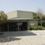 首相府共和国文書館
