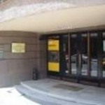首相府ワクフ総局中央図書室