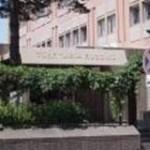 トルコ歴史協会図書室