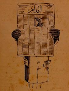 【図4】el-Üfürük, no. 2 (17 Eylül 1324 / 30 Sept. 1908), p. 16 (Hakkı Tarık Us Collection). (『イクダムİkdâm』紙を熟読する「鼻」の御仁。ポケットには『ミザンMîzân』や『マルーマートMa'lûmât』も)